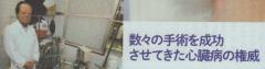 スクリーンショット 2014-04-08 18.33.55