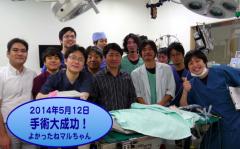 スクリーンショット 2014-05-14 11.13.52